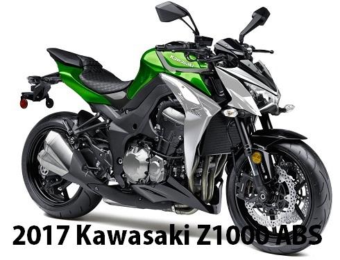 2017 Kawasaki Z1000 Abs New Motorcycle