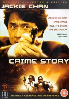 Crime Story (1993) วิ่งสู้ฟัด ภาคพิเศษ