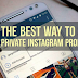 How to Look at Private Instagram
