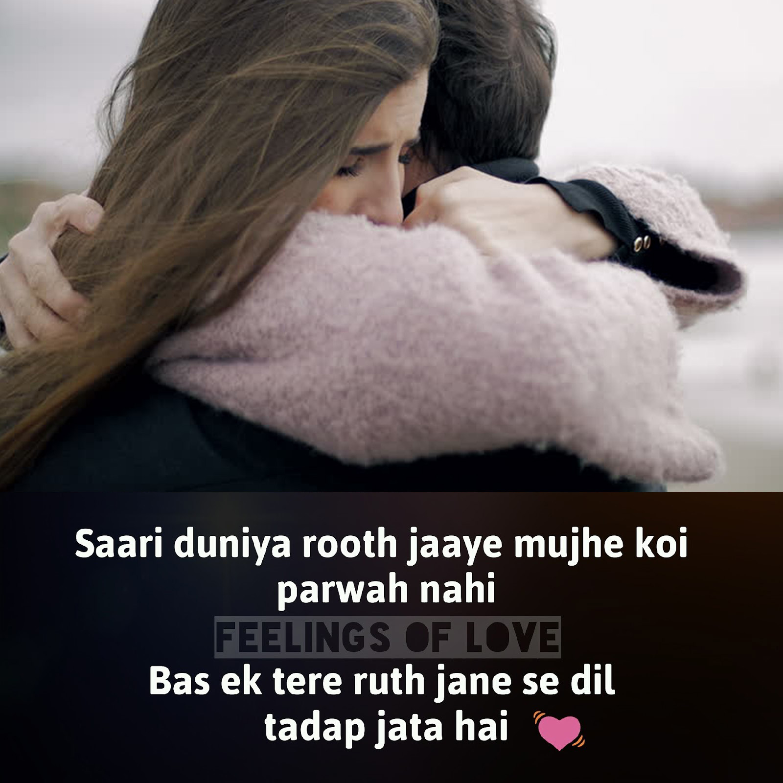145 love shayari in hindi for lovers couples whatsapp fb