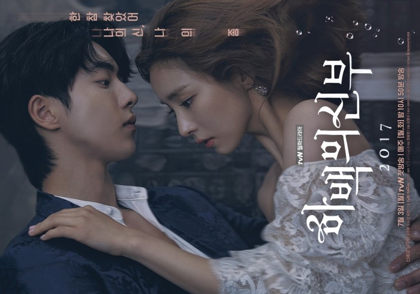 The Bride of the Water God (Habaek) - Dorama