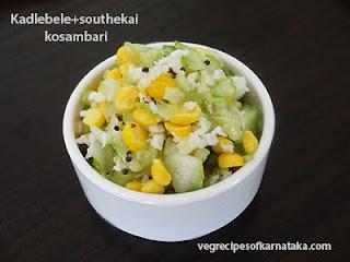 Kadlebele cucumber kosambari recipe in kannada