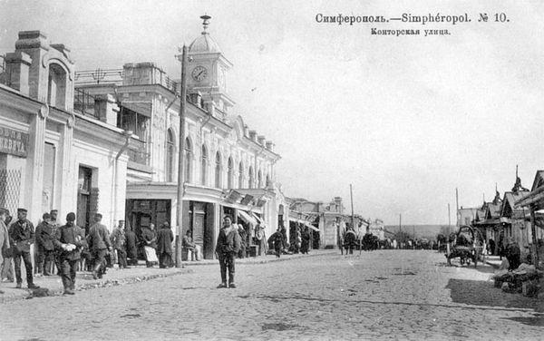 Улица Конторская (Чехова) в Симферополе