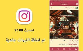 Instagram Gold v23.00 InstaMods.xyz
