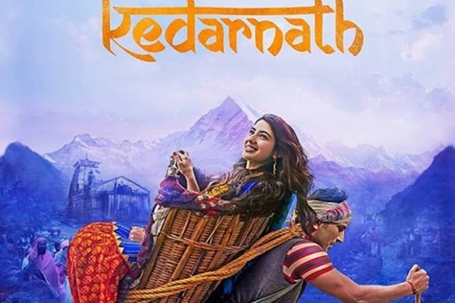 Kedarnath Box Office Collection Day 1 | केदारनाथ फर्स्ट डे बॉक्स ऑफिस कलेक्शन