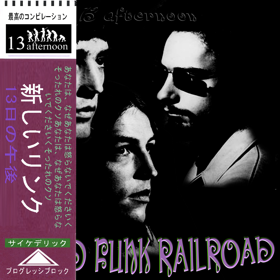 GRAND FUNK RAILROAD - 13 afternoon