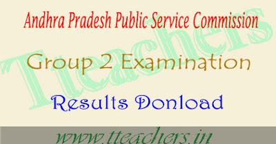 APPSC Group 2 results 2017 ap group 2 result 2016 date ap expected cut off
