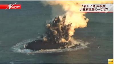 Új szigete lett Japánnak - Videóval!
