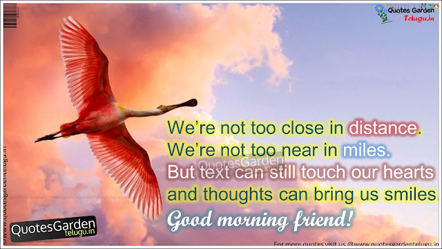 Good morning Quotes with friendship messages