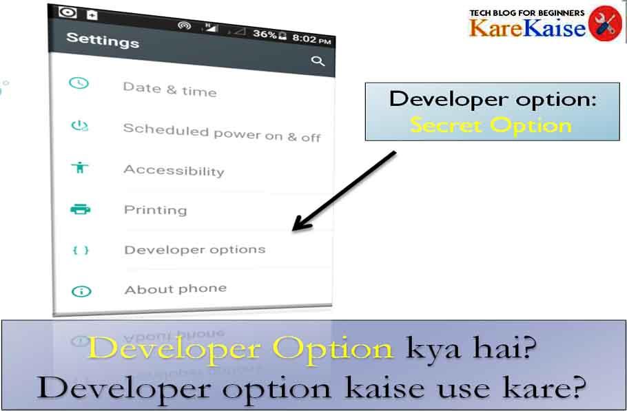 developer-option-kya-hai-android-ka-hidden-option-tricks
