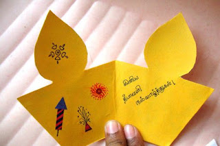 Happy Deepavali handmade greeting cards