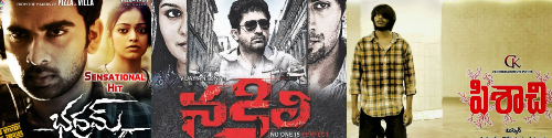 Telugu Thriller Movies List Dubbed from Tamil
