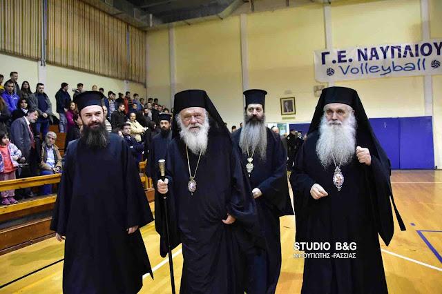 Ο Αρχιεπίσκοπος Αθηνών και πάσης Ελλάδος Ιερώνυμος θεμελιώνει το κτίριο Συσσιτίων στο Ναύπλιο
