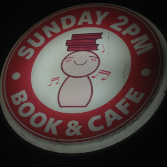 Sunday 2 PM Book and Cafe