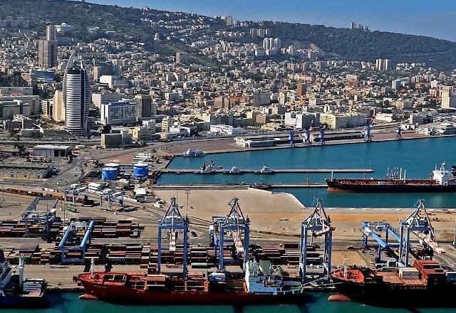 Ba Hai Gardens - Haifa - Israel