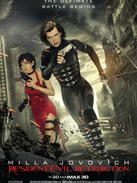 Vùng Đất Quỷ Dữ 5: Báo Thù - Resident Evil: Retribution