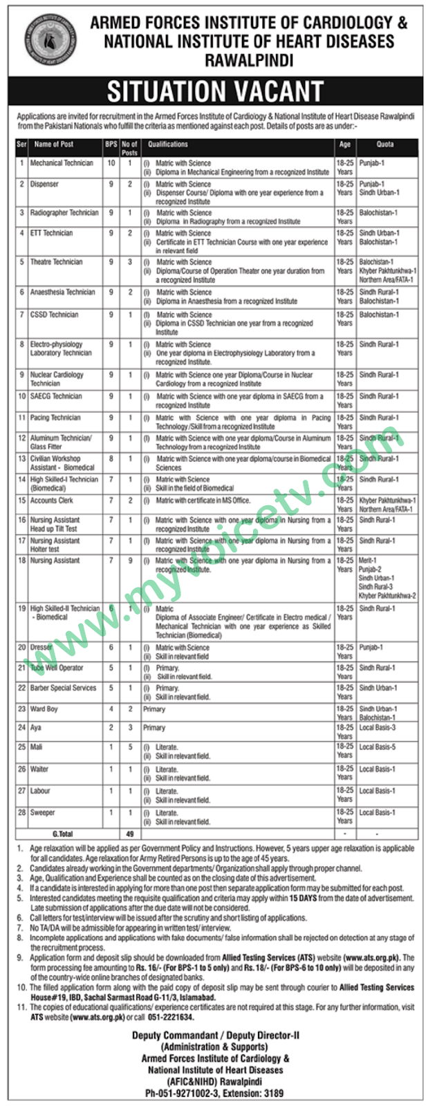 ➨ #Jobs - #Career_Opportunities - #Jobs at Armed Forces Institute of Cardiology & National Institute of Heart Diseases Rawalpindi –for application visit the link