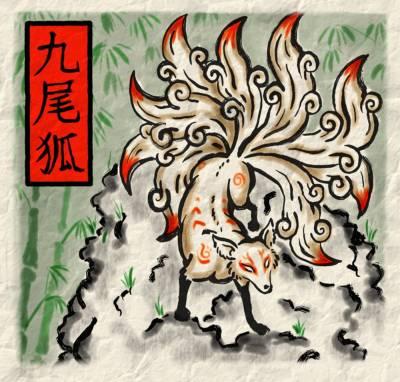 Huli Jing, the fox with nine tails