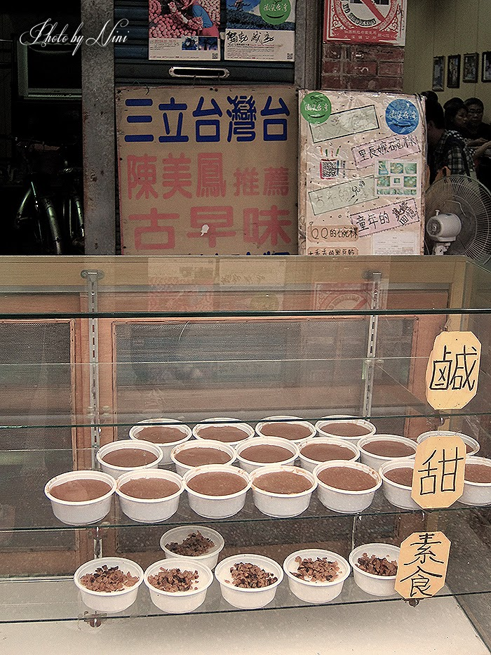 【大溪老街美食】里長嬤碗粿。純正米香綿密口感的古早味