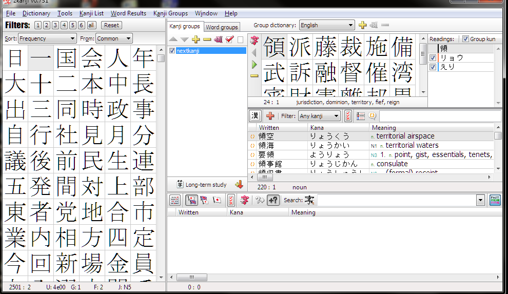 Japanese Kanji Learning Software