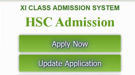 www xiclassadmission gov bd, HSC Admission 2018, HSC Admission Result 2018
