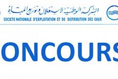 استخراج استمارة الترشح الخاصة بالمناظرة الخارجية للشركة الوطنية لاستغلال وتوزيع المياه