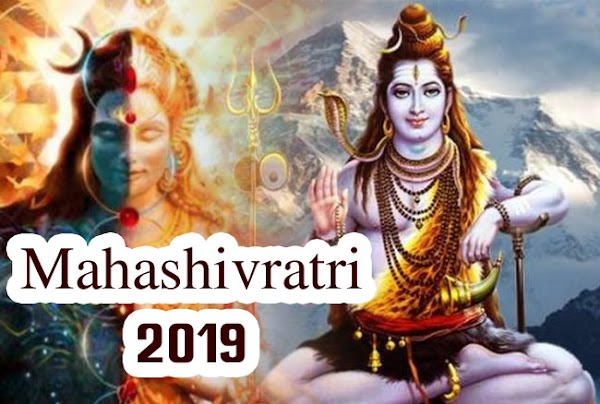 2019 महाशिवरात्रि कथा व निबंध Maha Shivaratri Story Essay in Hindi