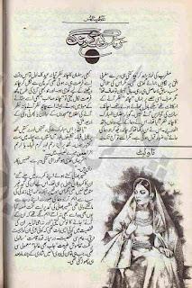 Zindagi Ke Rang by Naeema Naz Online Reading