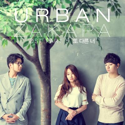 [Single] Urban Zakapa – Let's Eat 2 OST Part 5