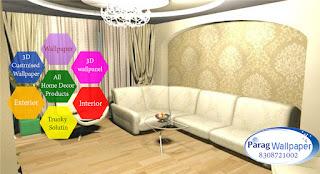 wallpaper wholesale best luxury rich royal rich vip business chip price Nagpur Maharashtra