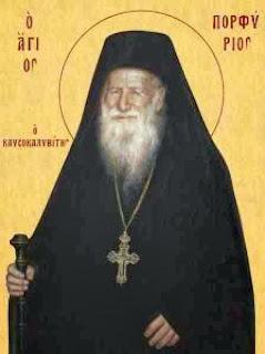 Αποτέλεσμα εικόνας για αγιος πορφυριος ο καυσοκαλυβιτης