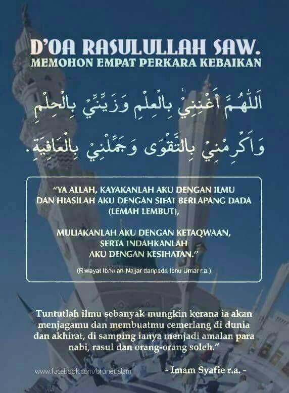 Doa Rasulullah s.a.w Mohon 4 Kebaikan