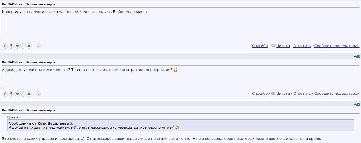 Форум реально ли заработать на форекс отзывы форум комплексные работы 2 класс холодова онлайн