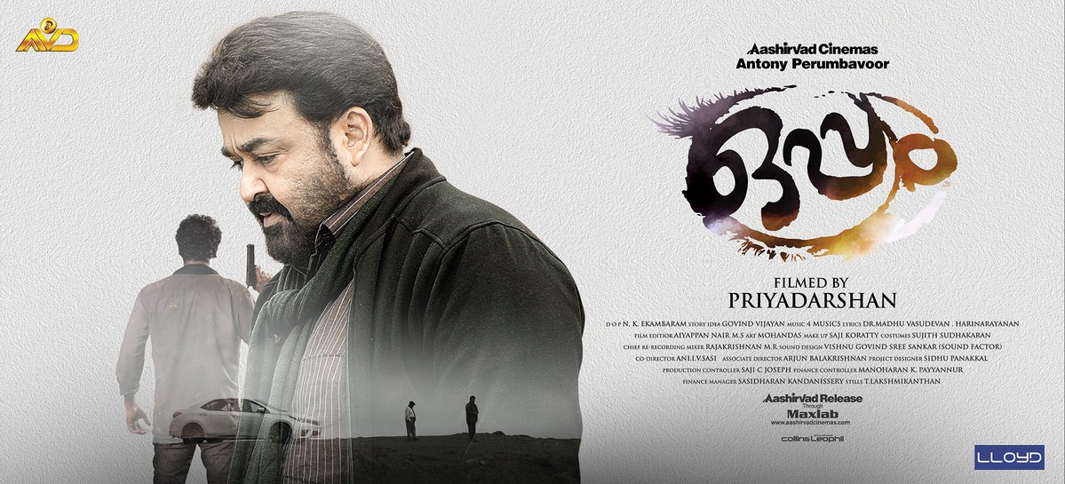 oppam malayalam full movie with english subtitles