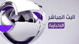 قناة بي ان سبورت الإخبارية