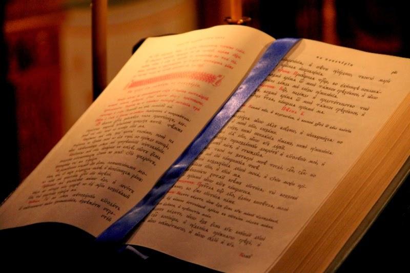 ''Τί εἶναι ἡ Παλαιὰ Διαθήκη;'' τοῦ π. Δημητρίου Μπόκου