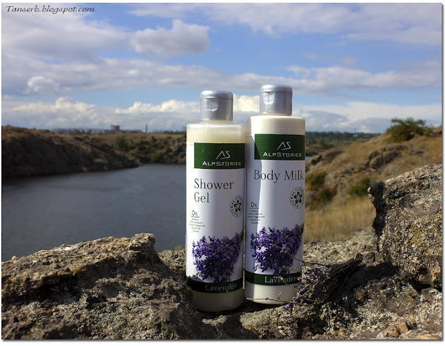 AlpStories Shower Gel & Body Milk Lavander