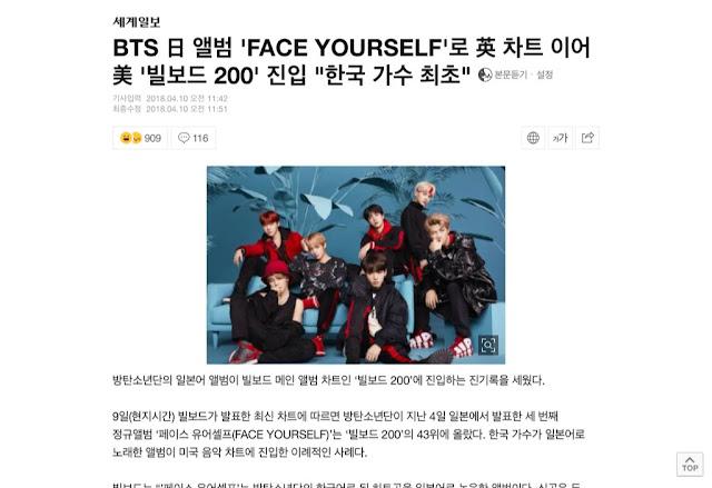 """[Terjemahan] Setelah Memasuki Chart U.K, Album """"Face Yourself"""" BTS Memasuki US Billboard 200 Sebagai Artis Korea Pertama dengan Album Jepang"""