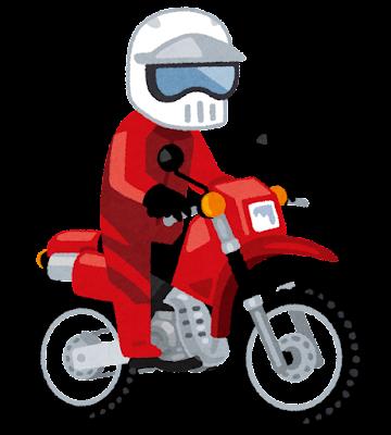オフロードバイクに乗る人のイラスト