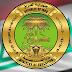 نتائج السادس الابتدائي في محافظة كربلاء الدور الاول 2017 ظهرت الان