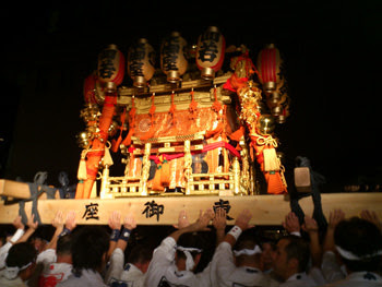 祇園祭 あとの祭り
