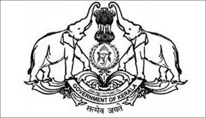 Kerala TET 2019 : Notification, Online Application