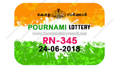 KeralaLotteryResult.net, kerala lottery result 24.6.2018 pournami RN 345  24 june 2018 result, kerala lottery, kl result,  yesterday lottery results, lotteries results, keralalotteries, kerala lottery, keralalotteryresult, kerala lottery result, kerala lottery result live, kerala lottery today, kerala lottery result today, kerala lottery results today, today kerala lottery result, 24 06 2018, 24.06.2018, kerala lottery result 24-06-2018, pournami lottery results, kerala lottery result today pournami, pournami lottery result, kerala lottery result pournami today, kerala lottery pournami today result, pournami kerala lottery result, pournami lottery RN 345 results 24-6-2018, pournami lottery RN 345, live pournami lottery RN-345, pournami lottery, 24/6/2018 kerala lottery today result pournami, 24/06/2018 pournami lottery RN-345, today pournami lottery result, pournami lottery today result, pournami lottery results today, today kerala lottery result pournami, kerala lottery results today pournami, pournami lottery today, today lottery result pournami, pournami lottery result today, kerala lottery result live, kerala lottery bumper result, kerala lottery result yesterday, kerala lottery result today, kerala online lottery results, kerala lottery draw, kerala lottery results, kerala state lottery today, kerala lottare, kerala lottery result, lottery today, kerala lottery today draw result