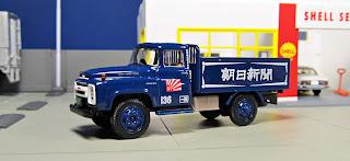 Tomica Limited Vintage  Nissan 680 Newspaper Transport Truck Asahi Newspaper