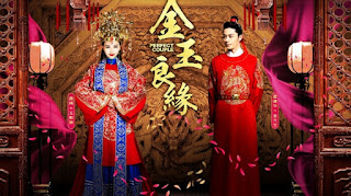 Phim Kim Ngọc Lương Duyên - Perfect Couple 2013