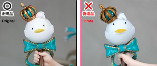 Figura pirata Kotori Minami School Idol Festival Love Live!