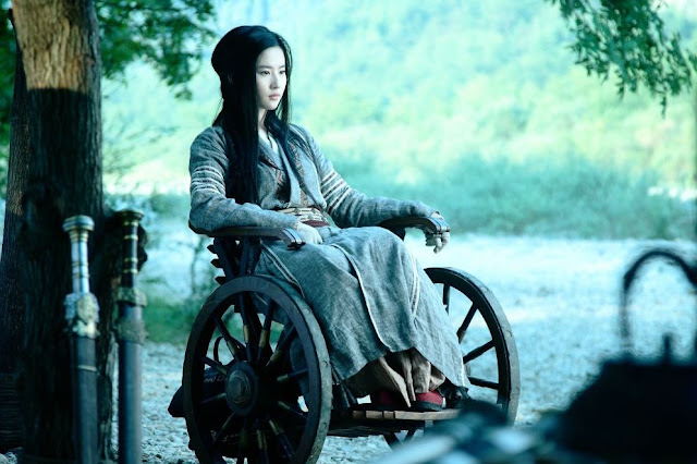 Crystal Liu The Four Wu Qing