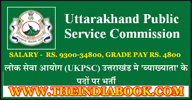 UKPSC Recruitment For 917 Lecturer Posts 2018