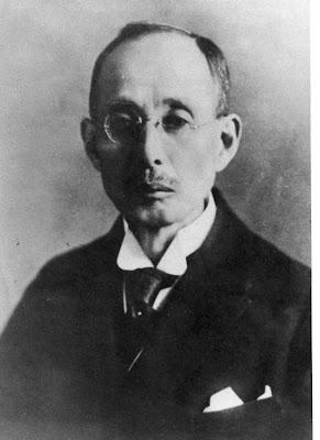 Portrait of Ryoichi Ishii (Courtesy of Takinogawa Gakuen)