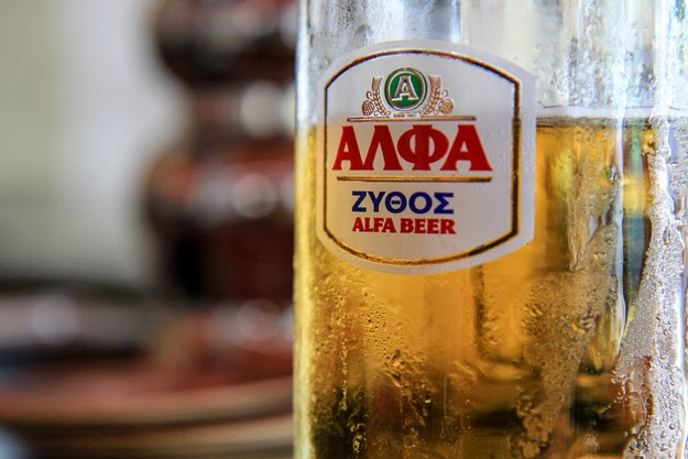 21. They make mighty fine beer. (Alfa being the best.) - 49 Reasons To Love Hellas (Greece)